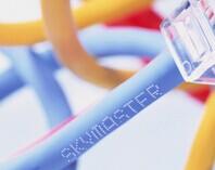 电缆行业喷印实例