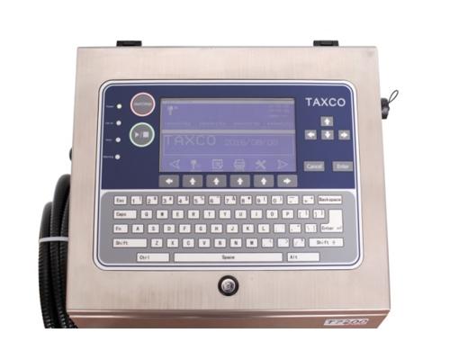 T7200专业微字符喷码机