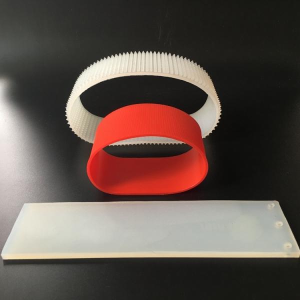 分页机-硅胶皮带